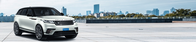 guide d'achat Land Rover Velar