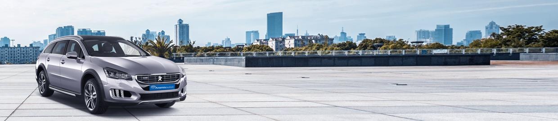 Guide d'achat Peugeot 508 RXH