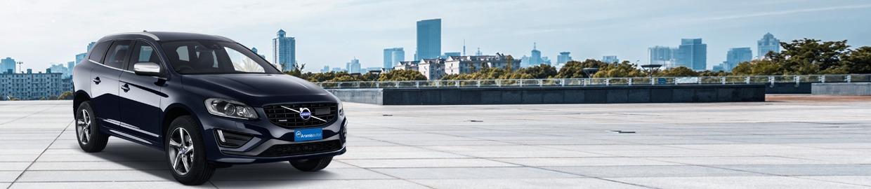 guide d'achat Volvo XC60 nouveau