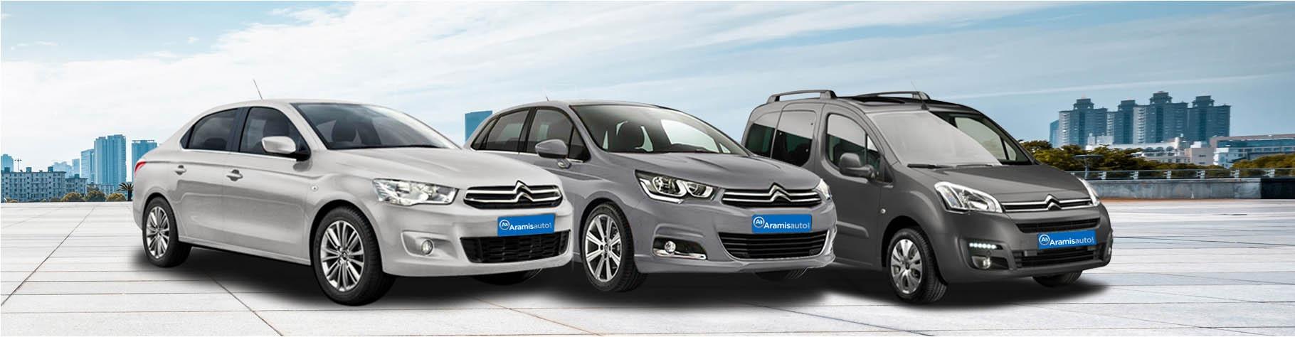 Guide d'achat Citroën