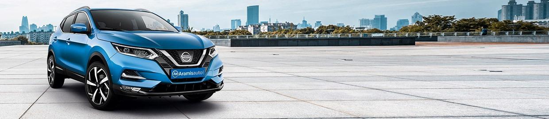 guide d'achat Nissan Qashqai Nouveau