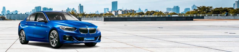 Guide d'achat BMW Série 1 Berline
