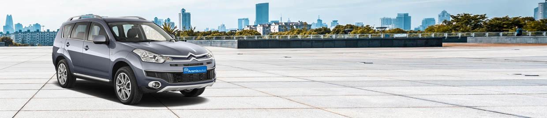 Guide d'achat Citroën C-Crosser