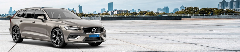 guide d'achat Volvo V60 Nouvelle